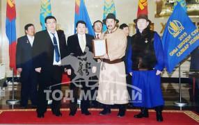 Шилдэг салбар холбоо: Булган аймгийн МСУХ