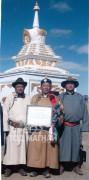 Монгол Улсын Алдарт уяач Д.Пүрэвдорж: ММСУХ-ны гишүүний №01 тоот үнэмлэх