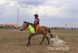 20 - О.Батсайханы халиун
